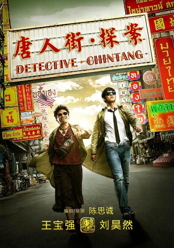 400架无人机点亮上海外滩夜空电影《唐人街探案3》为全世界的中国人庆祝新年