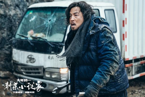 《刺杀小说家》曝光终极预告15米高CG角色红发鬼震撼众生
