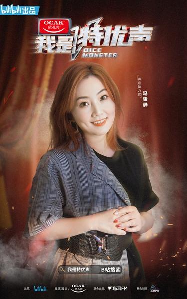 《我是特优声》李成儒被声音舞台感动了 冯骏骅经典译本唤起了人们对时代的回忆