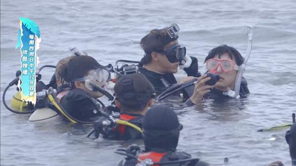 "《blueblue的少年》即将开启海底深潜教学,S.K.Y""出海""尽显拼搏本色"