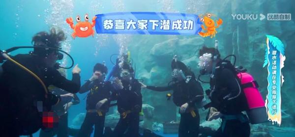 《blueblue的少年》潜水挑战 高级S.K.Y团魂爆炸
