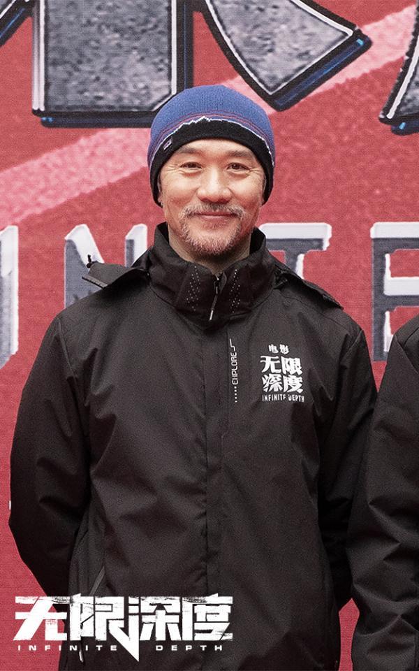 年度灾难巨制《无限深度》开机 朱一龙黄志忠首演父子上演绝境救援