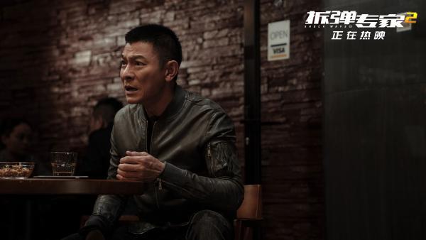 《拆弹专家2》票房破8亿曝刘德华花絮 观众:华仔完美诠释了角色的正反两面,准备刷粤语