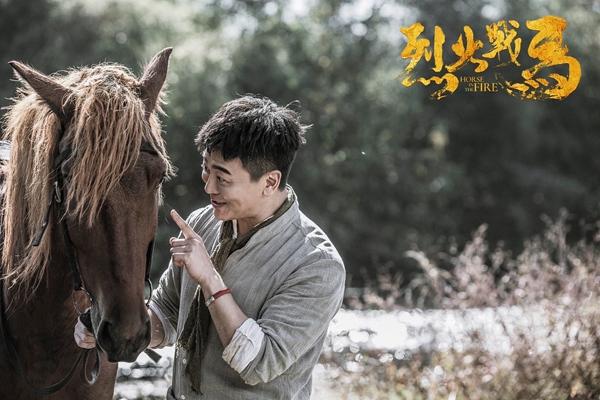 GAI周延吴樾为剧献声 电视剧《烈火战马》主题曲MV曝光