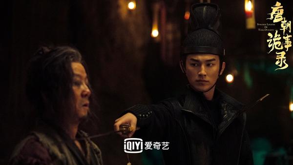 《唐朝诡事录》首发剧照 杨旭文饰演骁勇将领再引期待