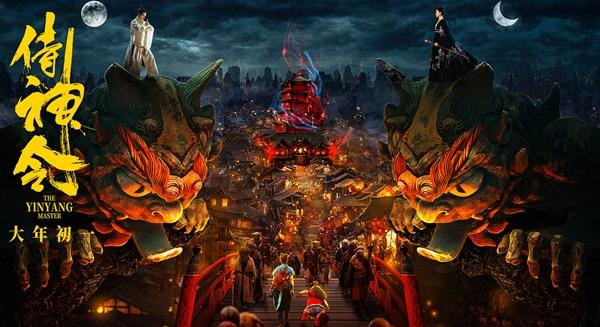 李蔚然导演耗时三个月搭建《侍神令》实景 引陈坤惊叹