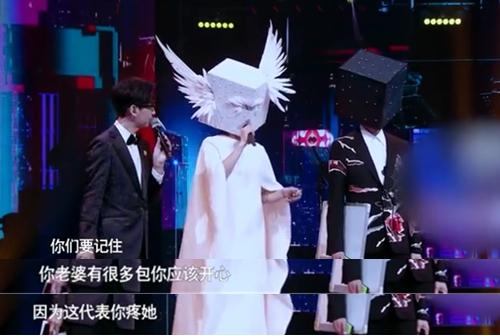 元融 送包的是张志林祝福 吐张志林三个字大张伟!