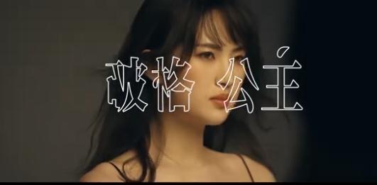 任正非之女姚安娜官宣进军娱乐圈 姚安娜出道纪录片曝光