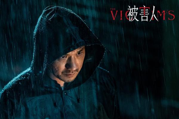 冯绍峰陶虹黄觉新片《被害人》发先导预告