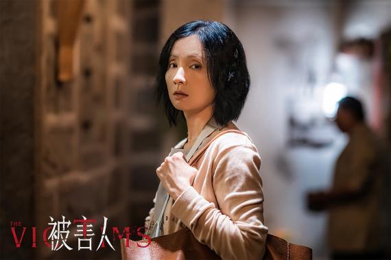 冯绍峰 陶虹 黄觉新片《被害人》发布先导预告