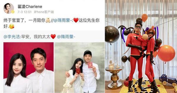 杜淳明道李光洁 不说还以为早就结婚了!