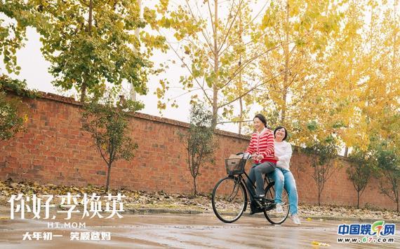 《你好 李焕英》《我和妈妈》特别版大年初一温暖人心