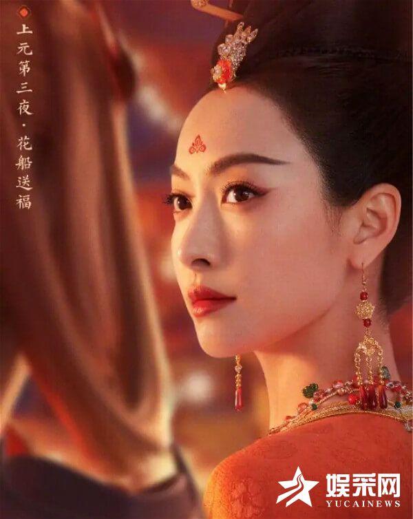 王者荣耀春节贺岁预告片 宋茜古装造型仙气灵动