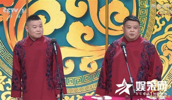岳云鹏说对了 新年成功上热搜