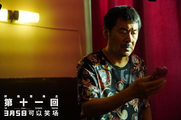 """《第十一回》陈建斌瞬间变脸""""秒入戏"""""""