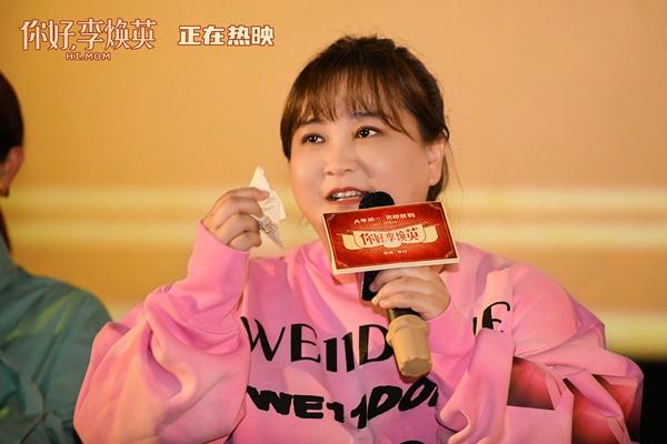 《你好 李焕英》路演回家襄阳妓女贾玲拿着作品接受家乡观众的考验