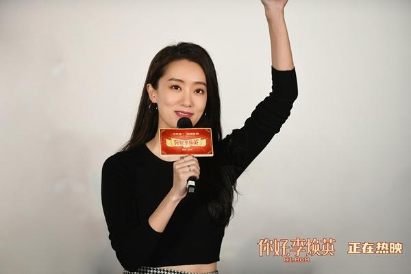 《你好,李焕英》路演回家乡 襄阳闺女贾玲携作品接受家乡观众检验