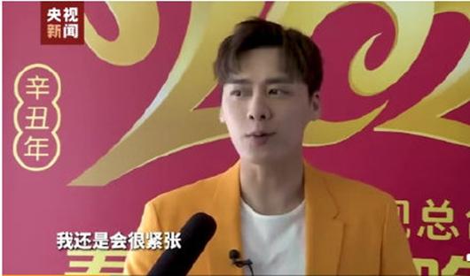 李易峰说一起唱歌的人多就不紧张了 陈伟霆春晚开场压力大