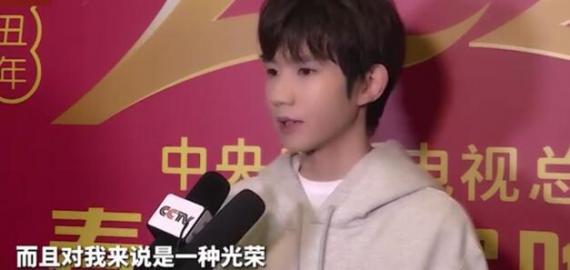 王源爆料春晚表演内容 与小朋友一起合作儿童节目