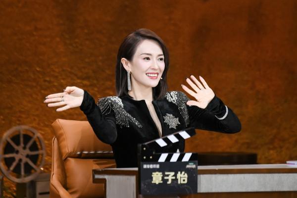 章子怡《我就是演员》温婉专业 造型气质精致
