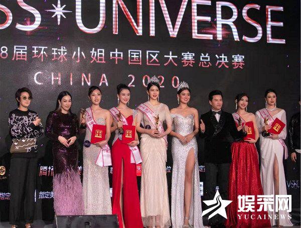 第68届环球小姐中国赛总决赛亚军吴丹备受关注