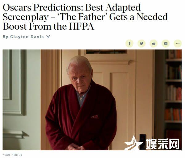 安东尼·霍普金斯凭借电影《父亲》获终身成就奖