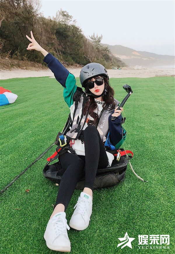 温果希体验滑翔伞挑战自我 年轻就要洒脱做自己
