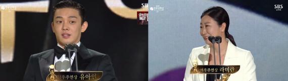 刘阿英的第二枚印章 青龙影帝 惊讶于罗美兰获得双下巴最佳女主角