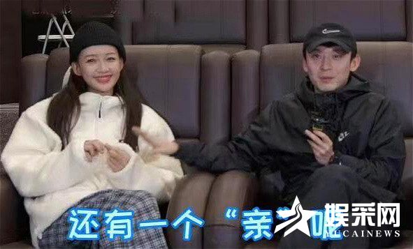"""董子健邀""""男友""""李淑昕看电影让孙吃醋"""