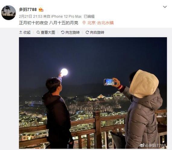 """黄磊为孙莉举月亮灯拍""""月景"""" 老夫老妻甜蜜日常"""