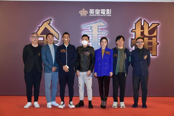 庄的新片《金手指》演绎香港奇案 梁朝伟和刘德华在近20年后重聚
