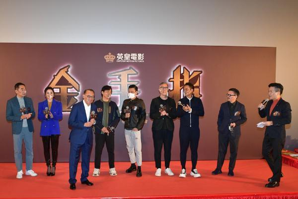 庄文强新片《金手指》演绎香港奇案  梁朝伟刘德华近20年后再合体