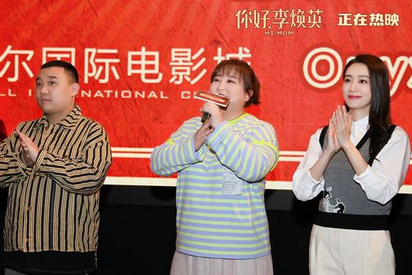 """《你好,安徽舒茶916影视传媒有限公司、由贾玲、喀什伽师文化传媒有限公司、与观众面对面交流互动,是这个春节最需要的电影。""""在武汉的路演上,对父母保持微笑!用武汉方言向大师们高呼:""""来武汉太早了!珍惜现在的美好时光。</ul><bdo dropzone="""