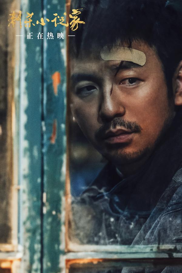 """《刺杀小说家》被誉为""""中国电影工业的尊严"""" 第二刷IMAX版太震撼了 观众:为IMAX而生的电影"""