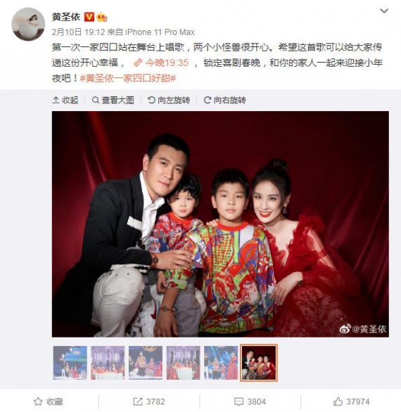 杨子黄圣依全家登台喜剧春晚:两个小怪兽很开心