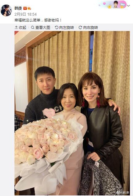 韩庚晒与妈妈老婆合照 一家人满脸笑容气氛和睦幸福