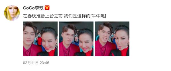 春晚后台明星自拍!五年后 李易峰、朱一龙、李习安和罗伊·月嫂将同台演出