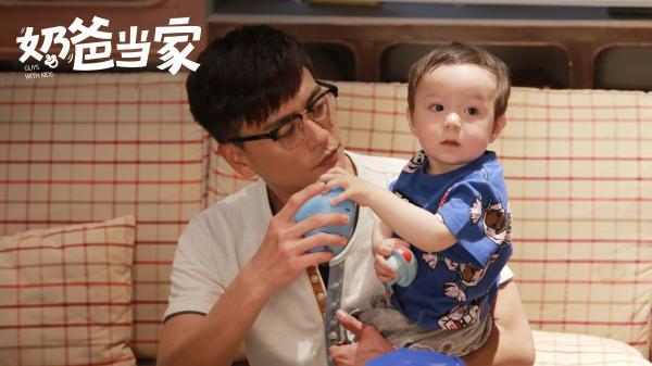 《奶爸当家》开启超前点播黄宗泽罗云熙修罗场众人将赴泰囧之旅