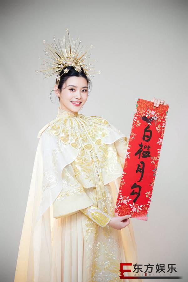 """奚梦瑶首登2021央视春晚 搭档李宇春何穗张梓琳""""带货""""国风"""