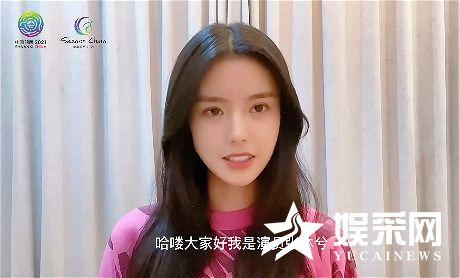 第十四届全运会将于2021年9月15日在陕西省开幕