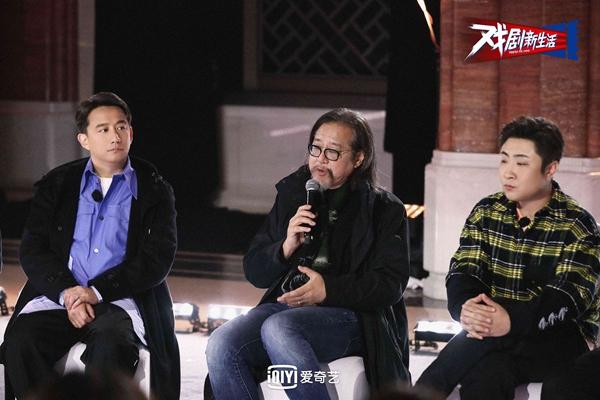 《戏剧新生活》不是综艺黄磊:剧不需要爆