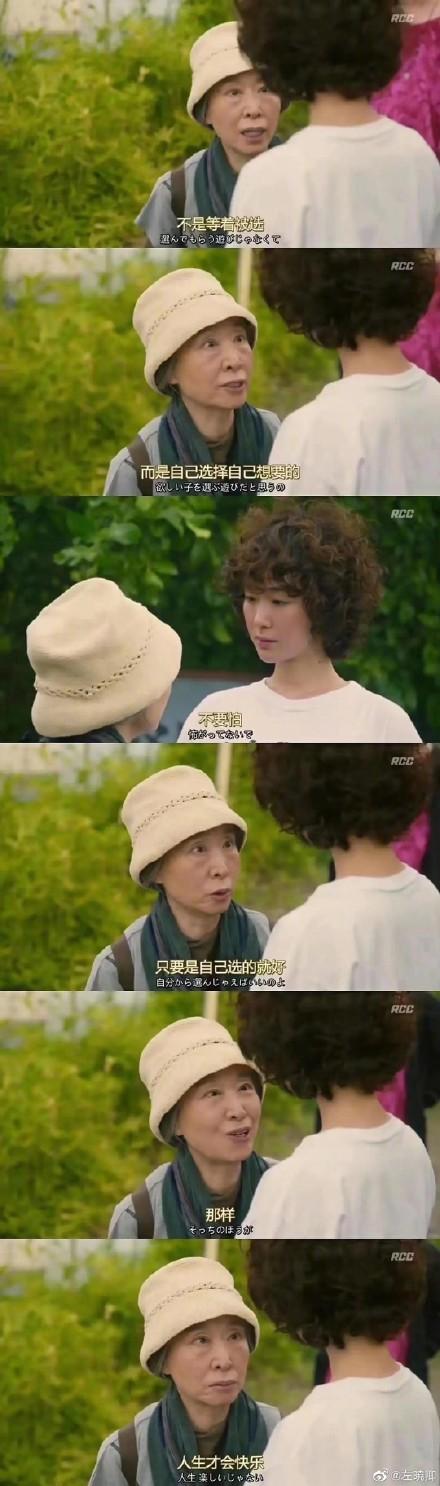 演员左小青离婚 女儿太懂事令她难受!