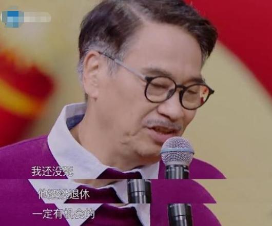 好友透露周星驰询问吴孟达病情 网友盼黄金搭档再次合作