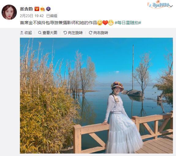 张含韵拍了一张和她母亲一起旅行的美丽照片:首席金不会改变包指南