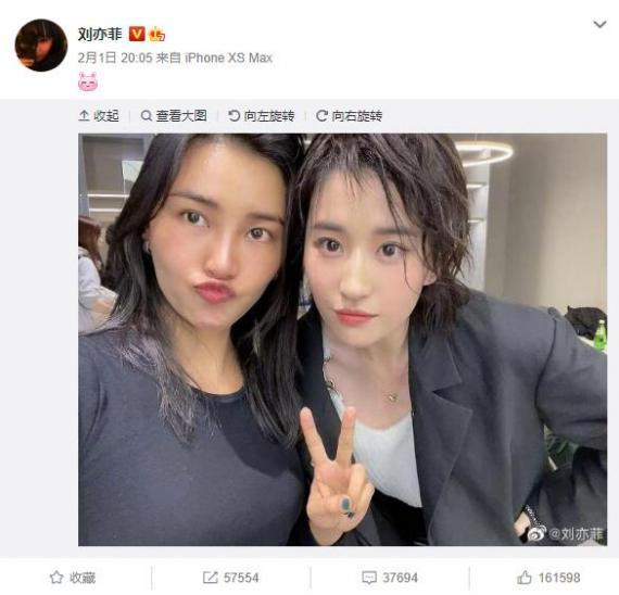 刘亦菲晒与陈漫合影 仙女姐姐短发造型十分英气