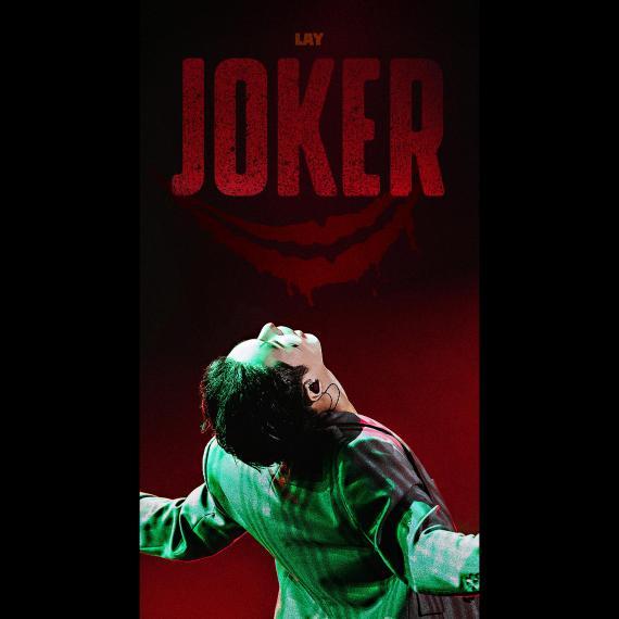 LAY Studio版专辑《PRODUCER》前奏《Joker》在线
