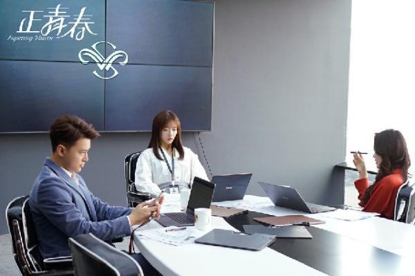《正青春》尹涛、吴在热播期间继续探索职场剧的新价值