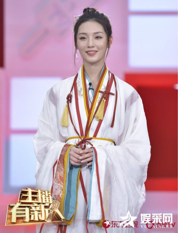 《主播有新人》导师杨澜严格把关 犀利点评引选手落泪