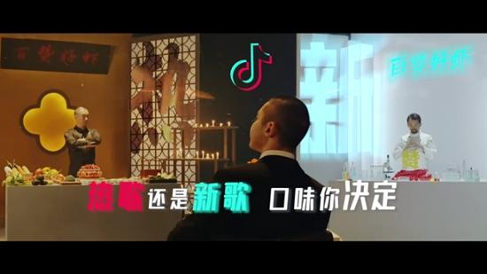 今日官宣!浙江卫视与抖音合作推出《为歌而赞》,全新模式掀起音乐实验综艺浪潮!