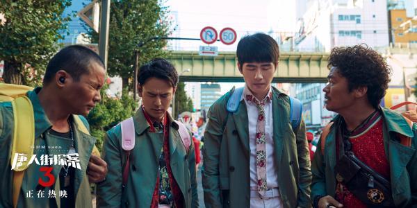 《唐人街探案3》王宝强单挑相扑手遭暴揍 刘昊然被托付三个
